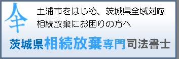 hokotaya_houki_sidebn