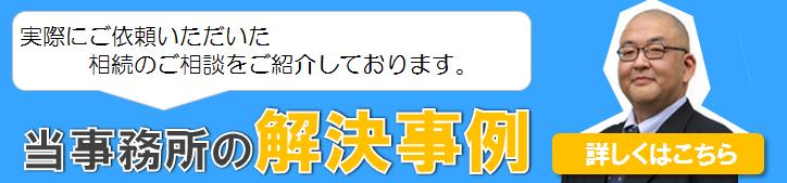 kaiketsujirei_bn
